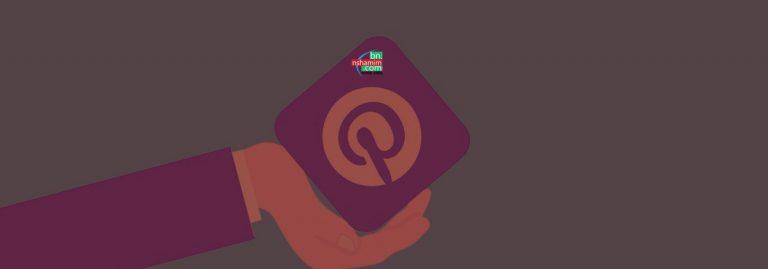 Pinterest Bangla Part 2