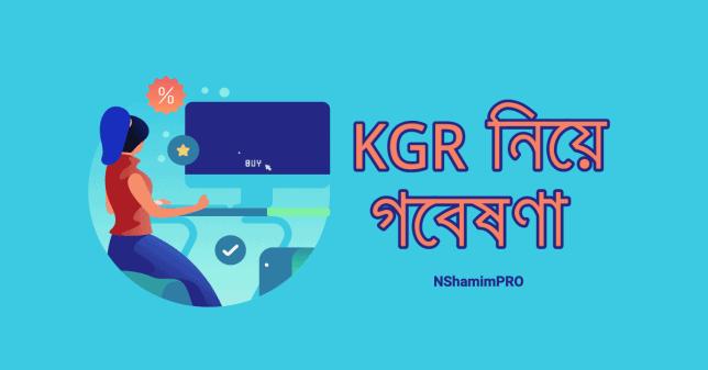 kgr research bangla (1)