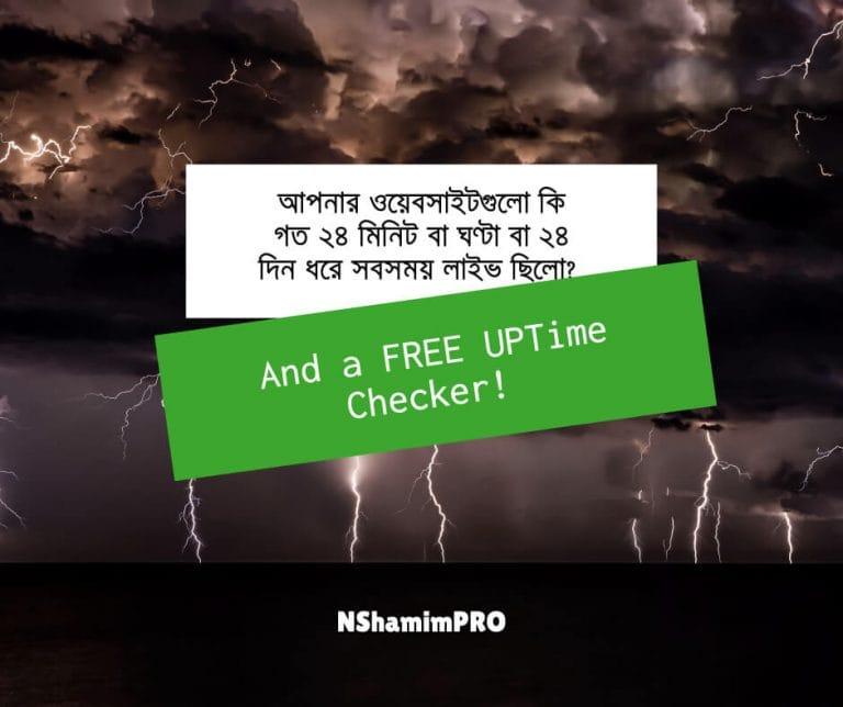 Free-Uptime-Checker-bangla