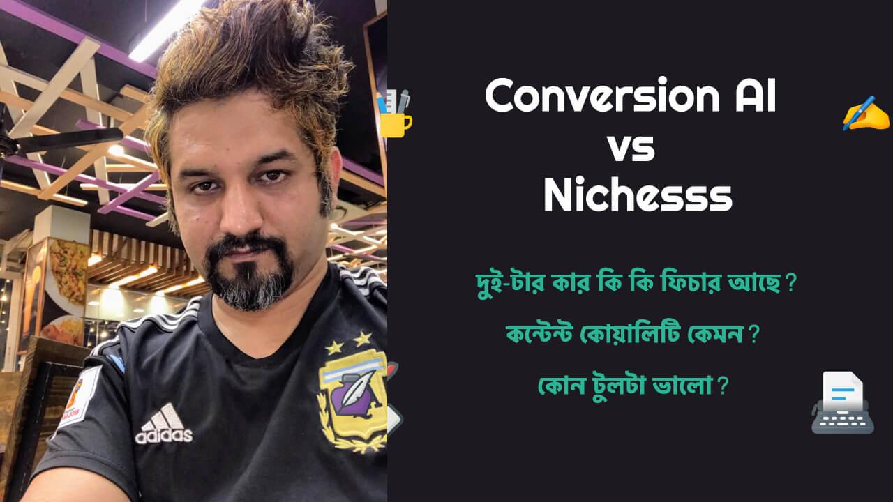 Nichesss vs Conversion AI GPT 3 Writing Tool (1)